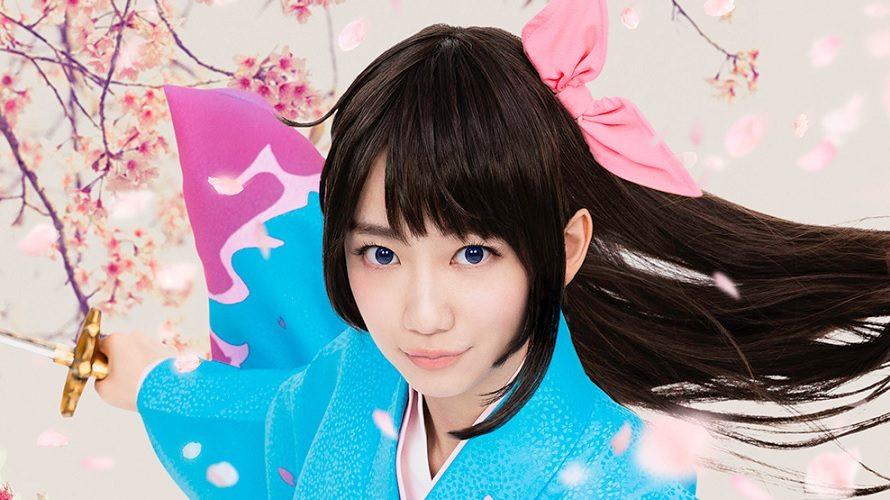 Project Sakura Wars va également se décliner en pièce de théâtre