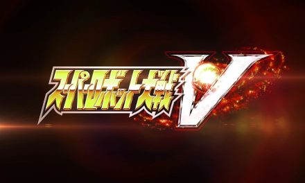 La version Steam de Super Robot Taisen V sera inaccessible hors d'Asie