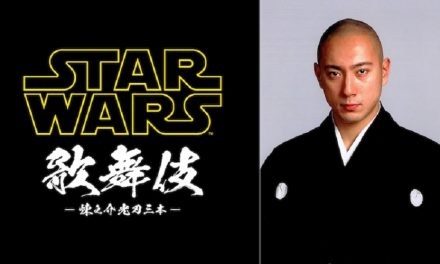 Star Wars adapté en pièce de Kabuki