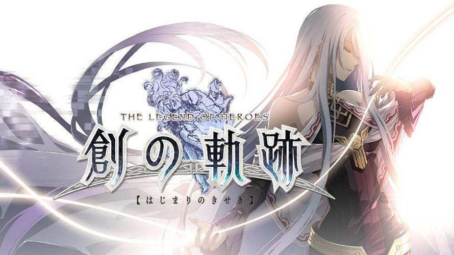 Falcom annonce Hajimari no Kiseki, le début de la fin des «Trails»
