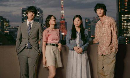 29 ans plus tard, Tokyo Love Story de nouveau adapté drama