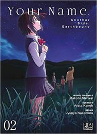 Your Name Another Side Earthbound tome 2