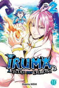 iruma à l'école des démons tome 2