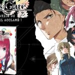 steins gate manga