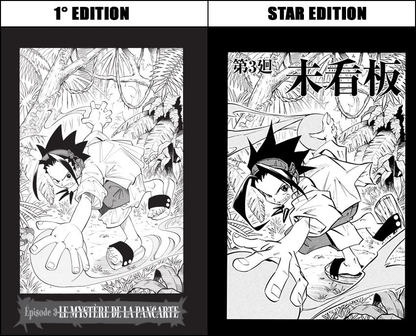 shaman-king-star-edition-comparatif