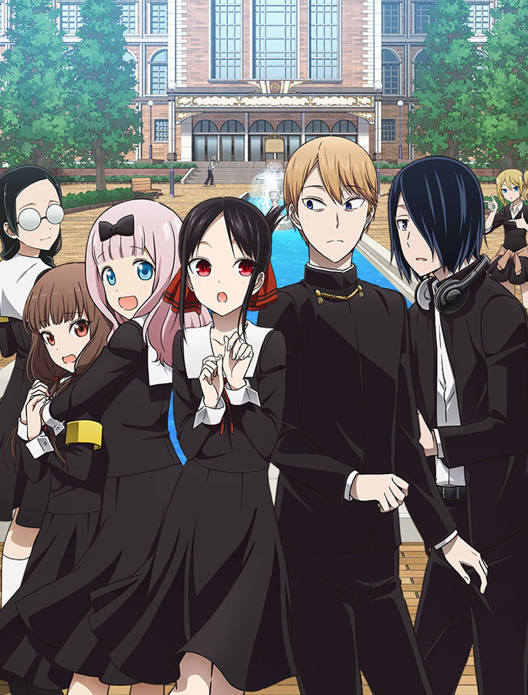 saison-2-de-Kaguya-sama-Love-is-War