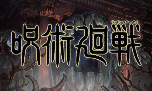 Un premier trailer pour l'anime Jujutsu Kaisen