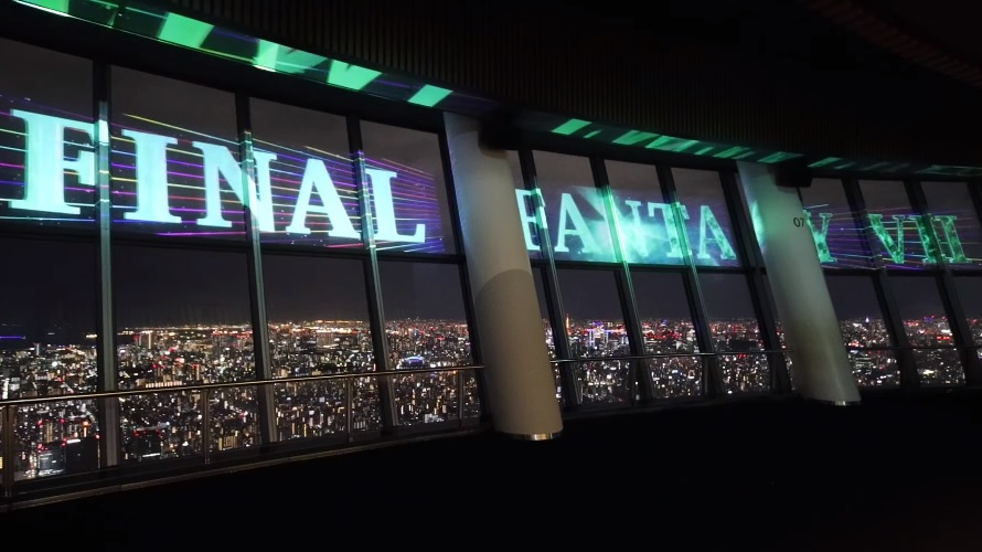 La video hommage à Final Fantasy VII projetée au Tokyo Skytree disponible sur Youtube