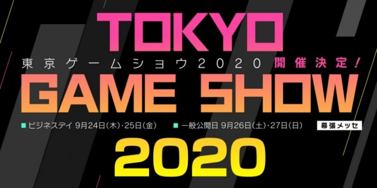 Le Tokyo Game Show 2020 egalement annule