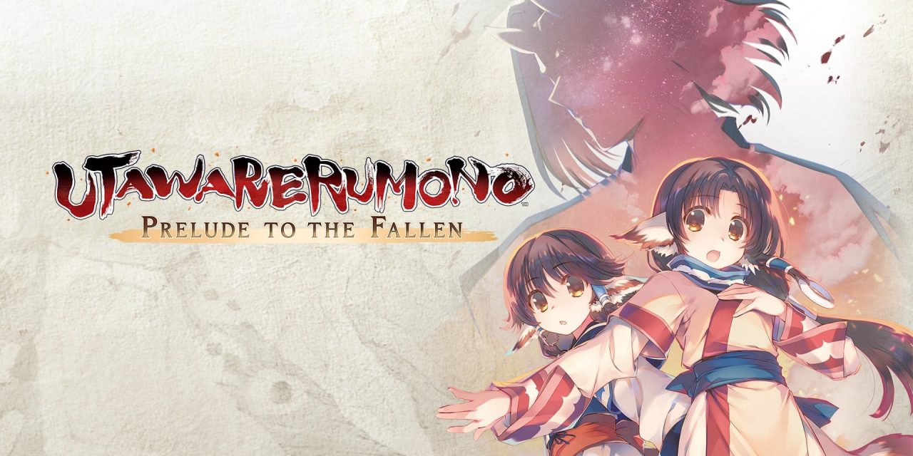 Utawarerumono: Prelude to the Fallen arrive sur PC