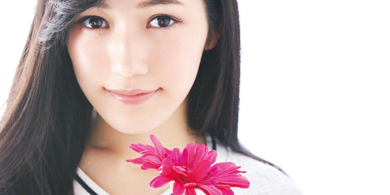 Mayu Watanabe met fin à sa carrière pour des raisons de santé