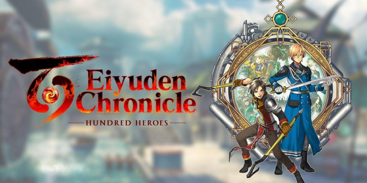 Eiyuden Chronicle : le successeur spirituel de Suikoden réussit son financement participatif