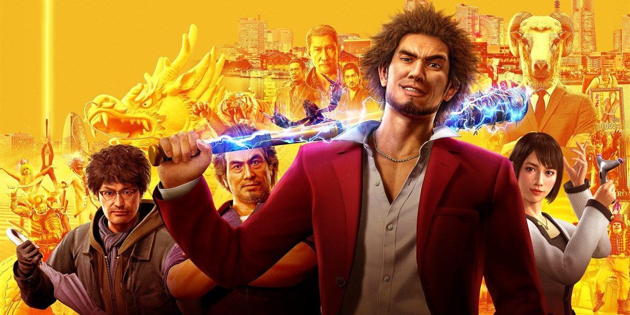 Yakuza: Like a Dragon sur PS5, c'est pas pour tout de suite