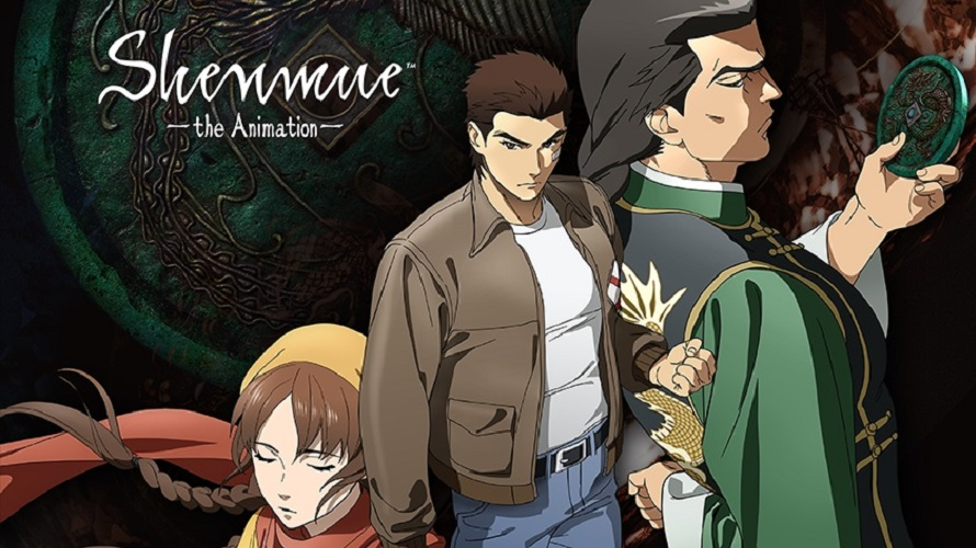 Shenmue va se décliner en série anime avec Shenmue the Animation