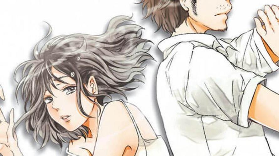 Critique manga : «Corps Solitaires»