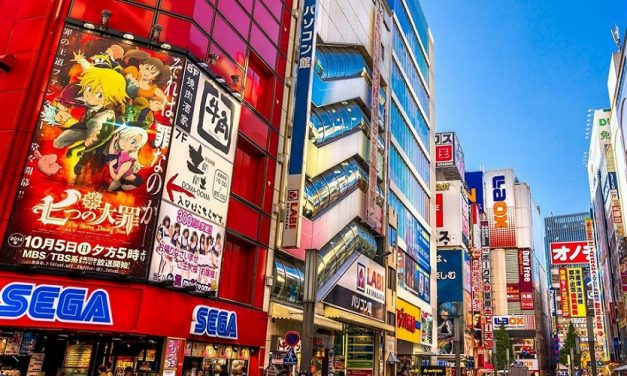 Sega-Sammy se retire des salles d'arcade au Japon