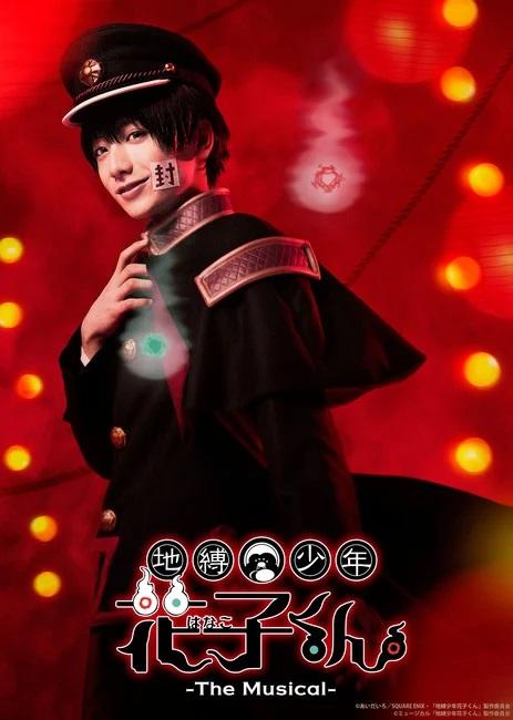 Toilet-Bound-Hanako-kun-comédie-musicale-staff-1