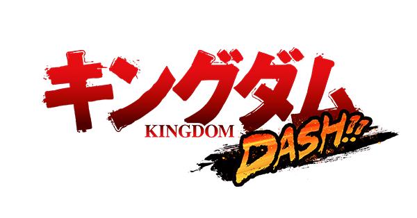 kingdom-dash