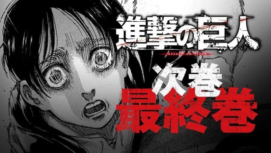 L'Attaque des Titans : le manga prendra fin au mois d'avril