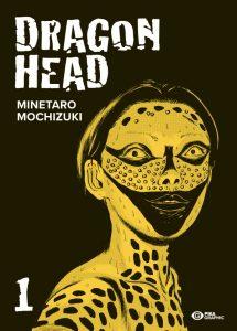 dragon-head-tome-1