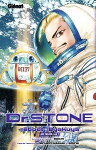 Dr.-Stone-Reboot-Byakuya