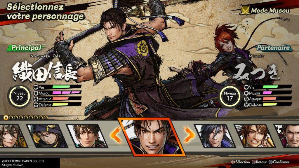 Samurai-Warriors-5-Screenshot-3